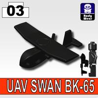 UAV Swan Drone BK-65