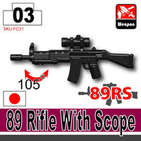 Type 89 Rifle with Scope and Bipod