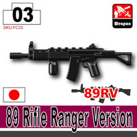 Type 89 Rifle