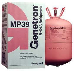 Refrigerant 30Lbs R401A/MP39
