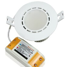 Milight 6W White Downlight Spotlight iPhone Controllable
