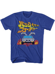 Back To The Future 1985 Comedy Action Movie Film Kanji Adult T-Shirt Tee