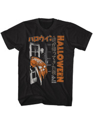 Halloween 70s Horror Movie Michael Myers Japanese The Night He Came Home Graphic Adult Short Sleeve T-Shirt Graphic Tee