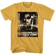 Escape From New York 80s Movie Worn Japanese Poster Graphic Adult Short Sleeve T-Shirt Graphic Tee