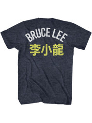 Bruce Lee Actor & Martial Artist Back and Front Graphic Tee Adult Short Sleeve T-Shirt