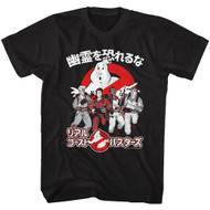 Ghostbusters 80s Movie Busters In Japan Image Adult Short Sleeve T-Shirt Graphic Tee