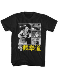 Bruce Lee Actor & Martial Artist Black & White Photo Collage Adult Short Sleeve T-Shirt Graphic Tee
