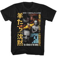Silence of the Lambs Psychological Thriller Movie Japanese Image Adult Short Sleeve T-Shirt Graphic Tee