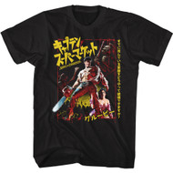 Army of Darkness 90s Movie Japanese Poster Graphic Adult Short Sleeve T-Shirt Tee