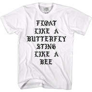 Muhammad Ali Heavyweight Champion Boxer Float Like A Butterfly Sting Like A Bee Adult Short Sleeve T-Shirt