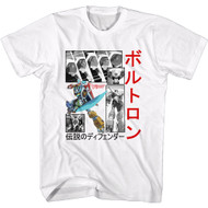 Voltron Animated TV Show Squares & Japanese Adult Short Sleeve T-Shirt Graphic Tee