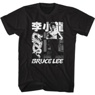 Bruce Lee Martial Artist Actor Name in Chinese Writing Bruce Photo Adult Short Sleeve T-Shirt