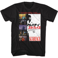 Scareface 80s Movie Tony Montana Japanese Poster Adult Short Sleeve T-Shirt Graphic Tee