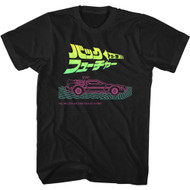 Back To The Future 80s Movie Japanese Neon Image Adult Short Sleeve T-Shirt Graphic Tee