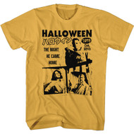 Halloween Horror Movie The Night He Came Home Japanese Adult Short Sleeve T-Shirt