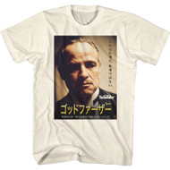 The Godfather Movie Japanese Poster Adult Short Sleeve T-Shirt Graphic Tee