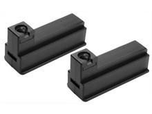 UTG Dual Shotgun Magazines, Fits UTG M87T & UTG MB5S Airsoft Shotguns, 2ct