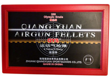 Qiang Yuan Olympic Pellets, .177 Cal, 8.2 Grains, Wadcutter, 200ct