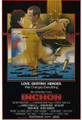 Inchon (1981) DVD
