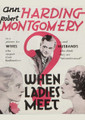 When Ladies Meet (1933) DVD