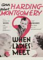 When Ladies Meet (1933) DVD