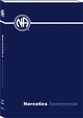 The Big Book of Narcotics Anonymous 6th Edition