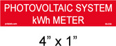 """Solar Warning Placard - 4"""" x 1"""" - 1/4"""" Letters - Item #04-334"""