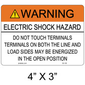"Solar Warning Label - 4"" X 3"" - 3/16"" Letters - Item #05-100"