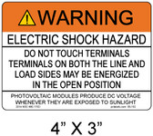 "Solar Warning Label - 4"" X 3"" - 3/16"" Letters - Item #05-102"
