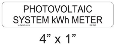 "Solar Warning Label - 4"" X 1"" - 1/4"" Letters - Item #05-334"