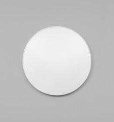 Simplicity Round Mirror Silver - 80cm