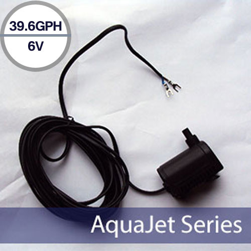 6v DC Brushless Pump