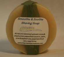 Aids in the healing of skin conditions such as eczema and psoriasis, as well as dry or sensitive skin!