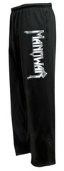 Men's Sweatpants With Logo