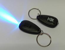 405nm Slide switch torch