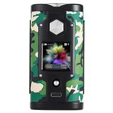 SXmini G Class - Forest Camo Ltd Edition
