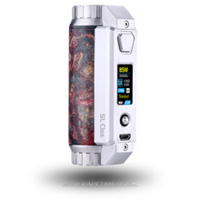SXmini SL Class - Stabwood Mixed Colour