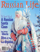 Russian Life: Jan/Feb 2000