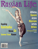 Russian Life: Mar/Apr 2001