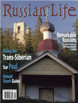 Russian Life: May/June 2001