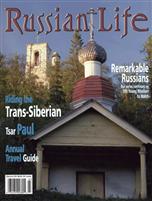 Russian Life: May/June 2001