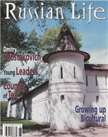 Russian Life: Sep/Oct 2001