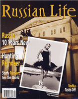 Russian Life: Jan/Feb 2002
