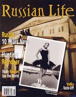 Russian Life: Jan/Feb 2002