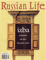 Russian Life: March/April 2002