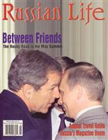 Russian Life: May/June 2002