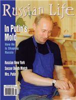 Russian Life: Sep/Oct 2002