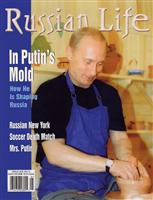 Russian Life: Sep/Oct 2002