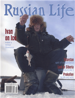 Russian Life: March/April 2003