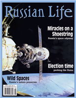 Russian Life: Sep/Oct 2003